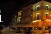 Αύρα Hotel, Καρδίτσα