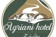 Αγριανή Hotel, Ξάνθη