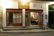Καφενείο  Slow Food, Μάραθος, Ικαρία