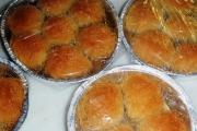 Ζαχαροπλαστείο Πανταζής, Μυτιλήνη