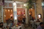 Κουζίνα, Σύρος