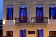 Maison Grecque, Πάτρα