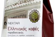 Nektar Ελληνικός Καφές