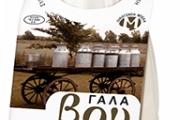 Γάλα Βουβαλινό, Θεσσαλονίκη