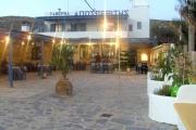 Αποσπερίτης Eστιατόριο, Σταυρός, Δονούσα