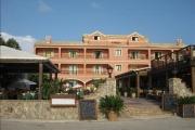 Horizon Hotel, Κέρκυρα
