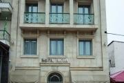 Ξενοδοχείο Αίγλη, Γρεβενά