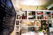 Κουζίνα Ε.Π.Ε., Χανιά
