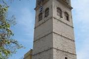 Πόλη της Κοζάνης