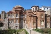 Ιερά Μονή Οσίου Λουκά, Βοιωτία