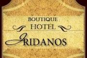 Boutique Hotel Iridanos, Καλαμπάκα