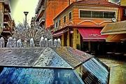 Πόλη της Καρδίτσας