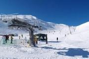 Χιονοδρομικό Κέντρο Βελουχίου, Ευρυτανία