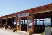 Ψαρός, Αλμυρίδα